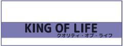 キングオブライフ240×90