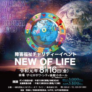 NEW-OF-LIFE2019