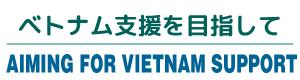 vietnamsupport